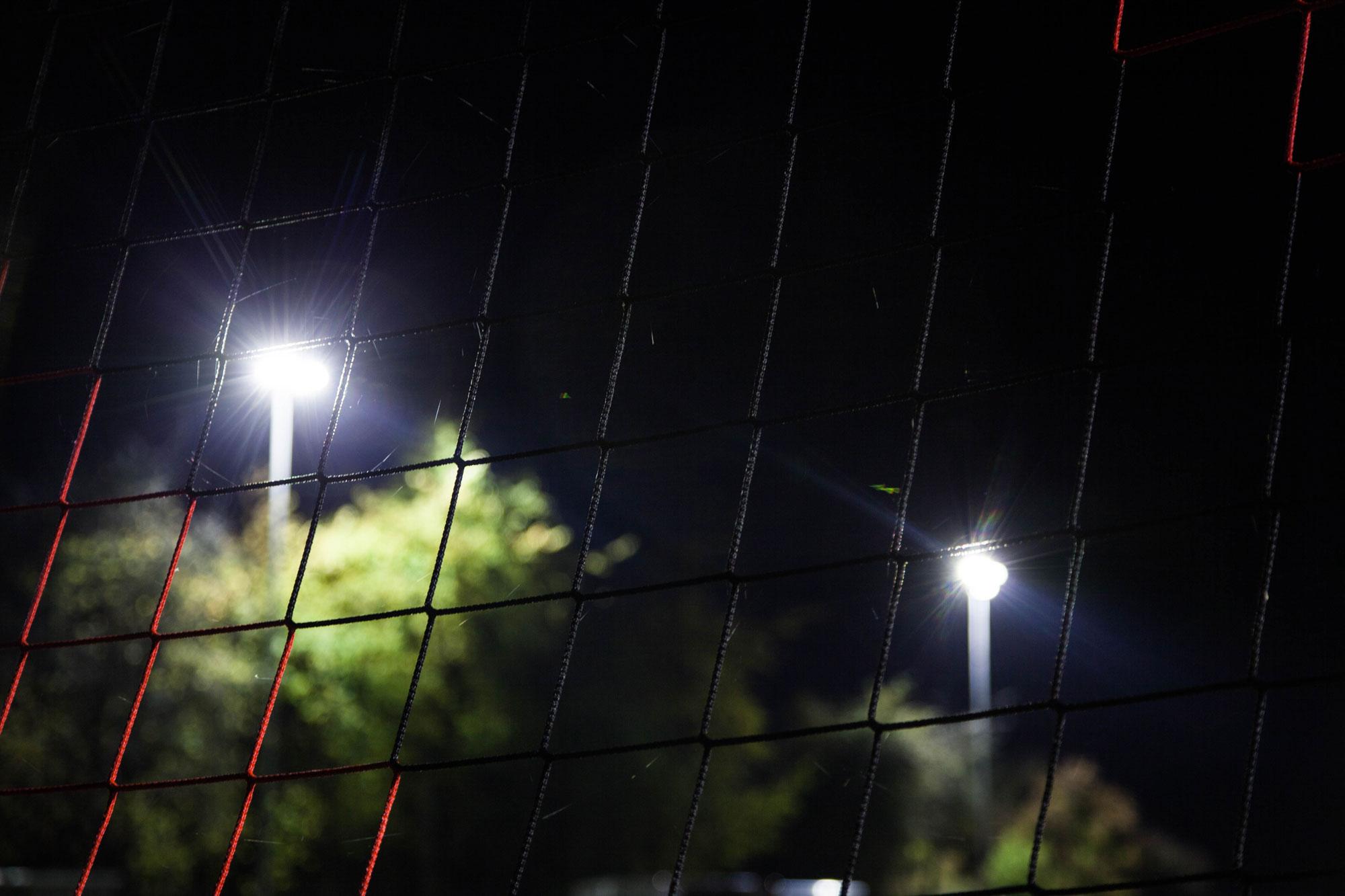 Sportanlage DJK Köln